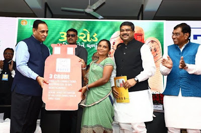 Pradhan Mantri LPG Panchayat Under PMUY Launched