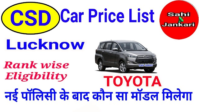 CSD Car Price List 2021 Toyota in Lucknow