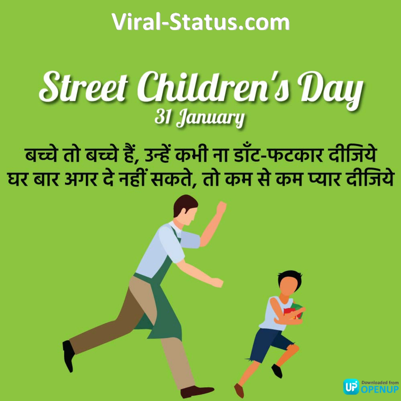 street children's day january 31