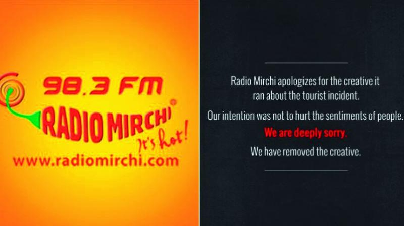 radio-mirchi-gets-notice-for-mat-aao-india