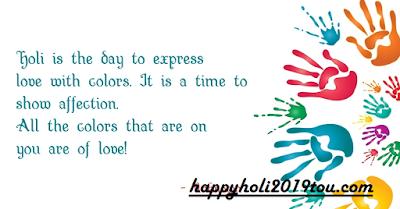 Happy Holi 2019 SMS