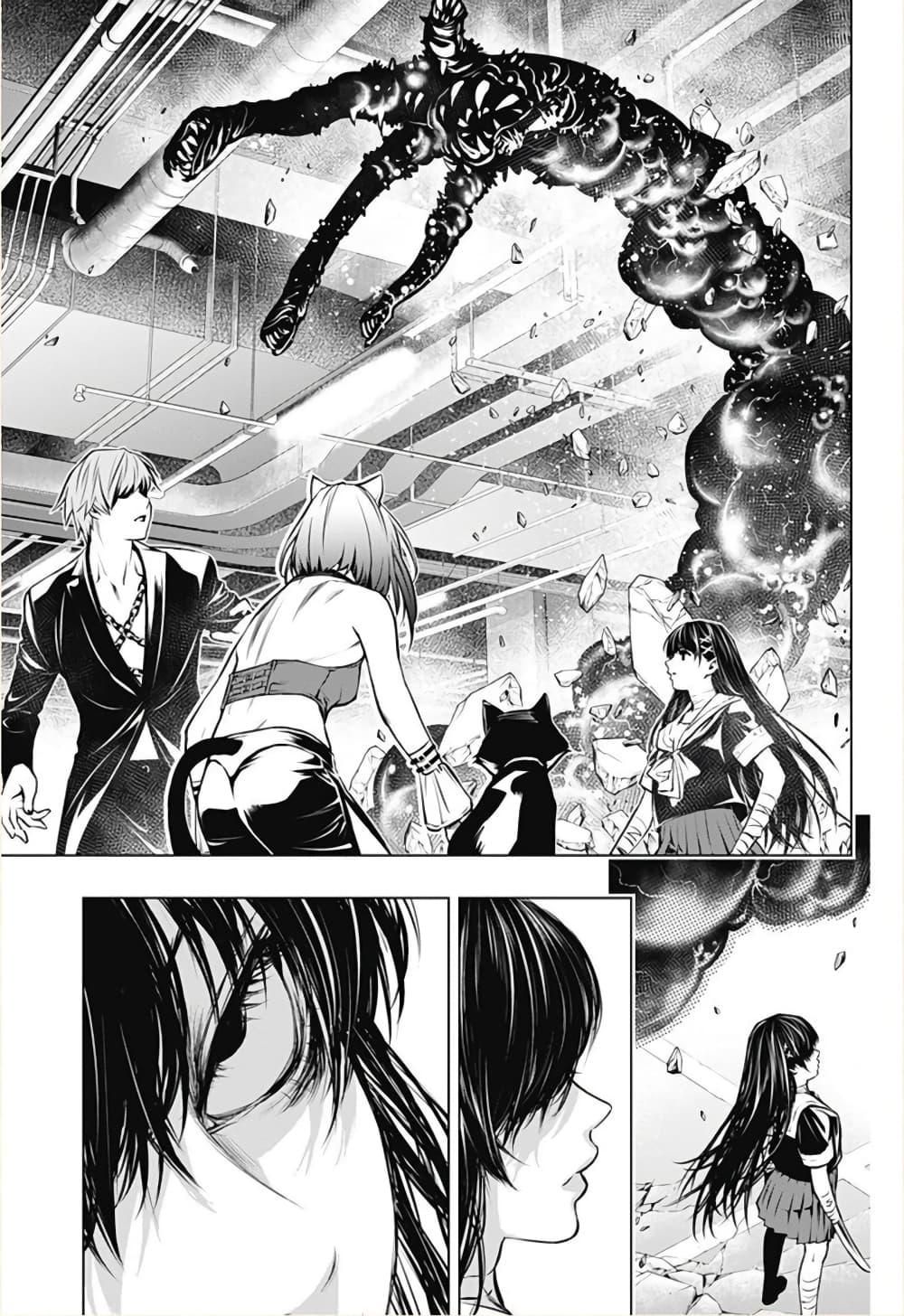 อ่านการ์ตูน Ghost Girl ตอนที่ 10 หน้าที่ 7