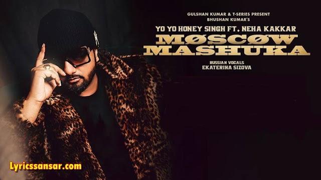 Moscow Suka मास्को सुका Lyrics - Honey Singh & Neha Kakkar