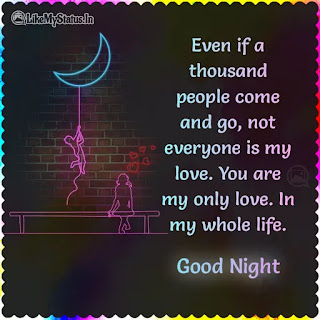 Love good night quote