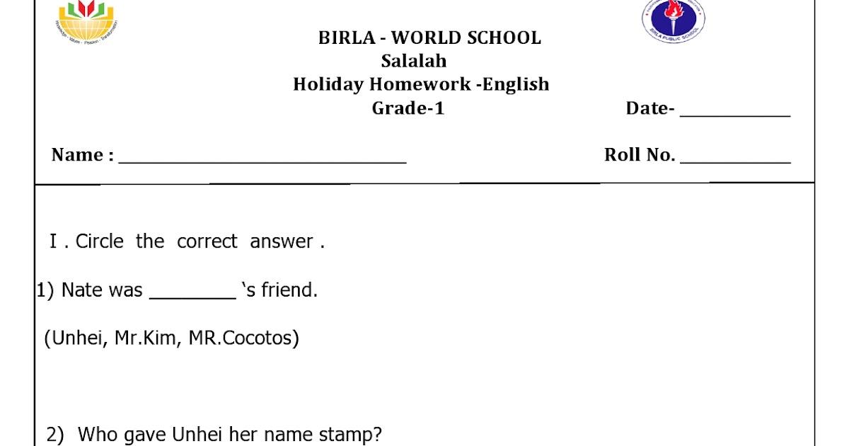 holiday homework for kg1