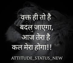 desi status in hindi fb.desi attitude status