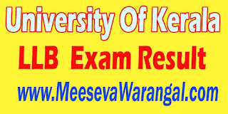 University Of Kerala LLB V Year I / III Sem (Common For Additional / Mercy Chance) 2016 Exam Result