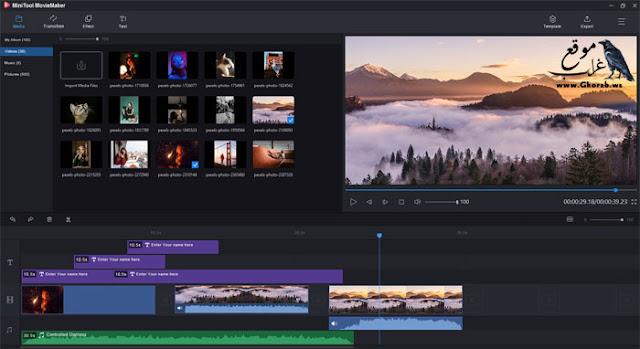 MiniTool Movie Maker free
