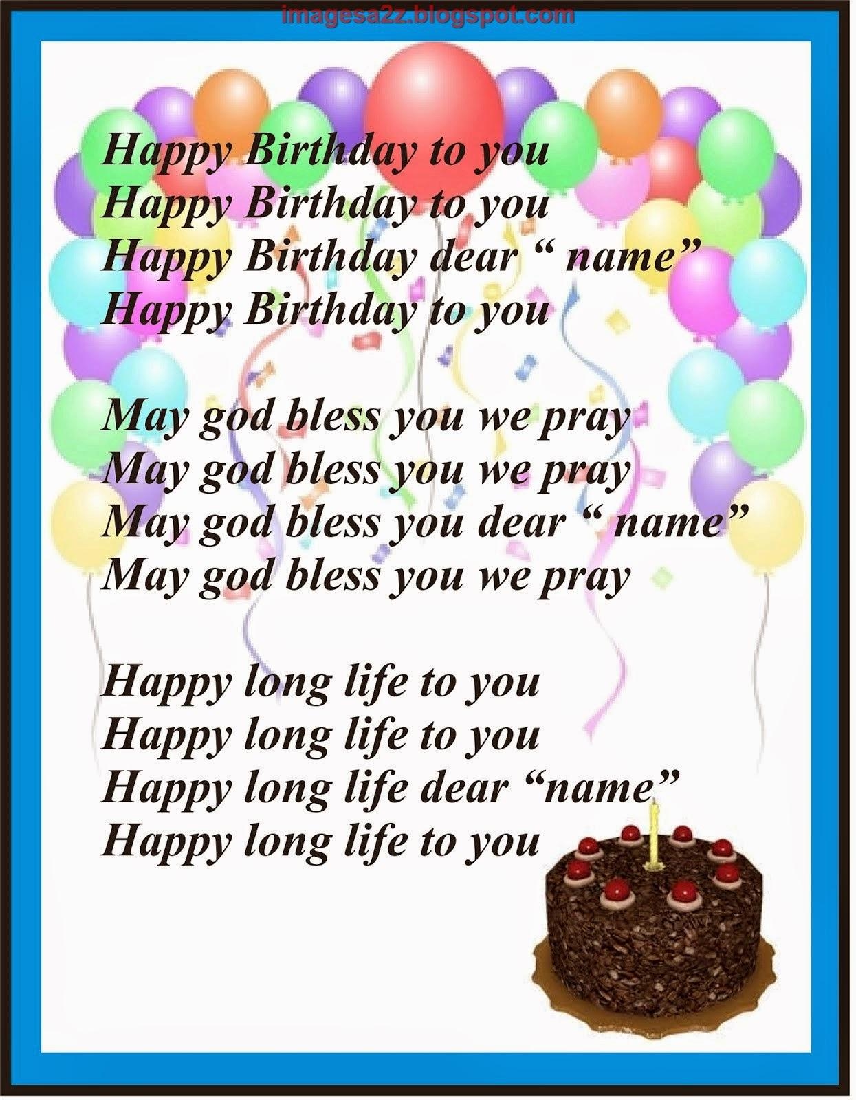 kids birthday wishes images kids birthday wishes happy birthday