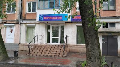 Продается магазин по ул. Димитрова. 66