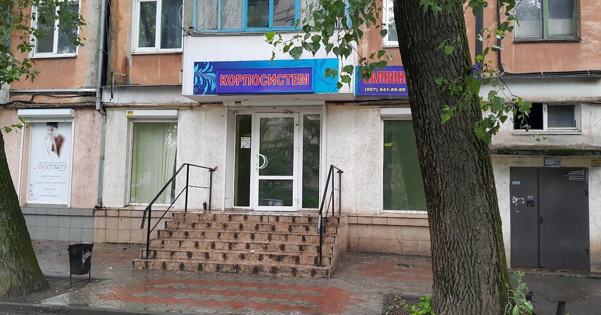 Продается магазин по ул. Димитрова, 66 по красной линии (56 кв.м)