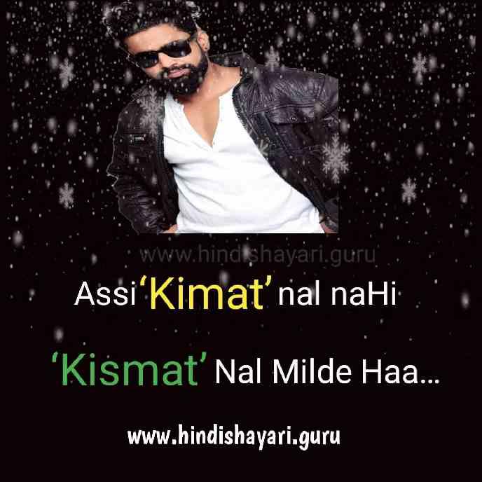 Punjabi Status | Pbi Status,best punjabi status, punjabi status sad, punjabi status attitude,  punjabi status love, punjabi status new, punjabi status for love, punjabi status for whatsapp.