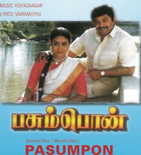 Pasumpon songs download: pasumpon mp3 songs online free on gaana. Com.