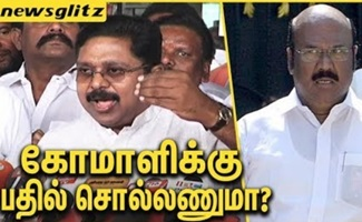 TTV Dinakaran Funny Speech about Jayakumar | Latest