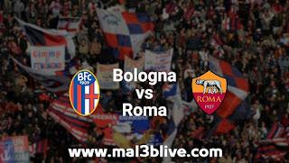 مشاهدة مباراة بولونيا وروما اليوم 22-9-2019 في الدوري الإيطالي