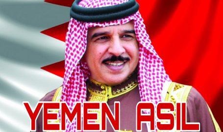 فيروس كرورنا  البحرين تعلن حزمة اقتصادية تعفي الأشخاص  والمؤسسات من الضرائب لفترة 3أشهر
