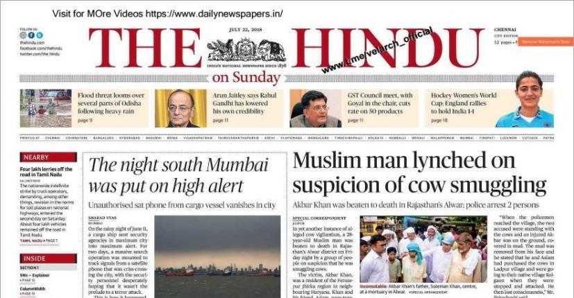 Hindu news paper pdf download