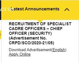 SBI SCO Recruitment 2020- SBI 105 SCO Notification Released