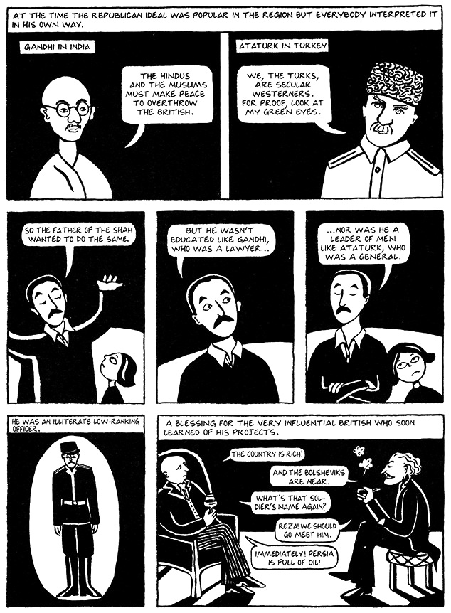 Read Chapter 3 - Water Cell, page 18, from Marjane Satrapi's Persepolis 1 - The Story of a Childhood