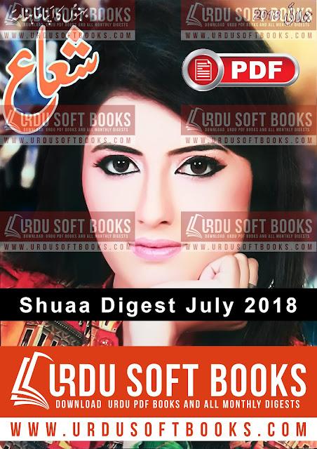 Shuaa Digest July 2018