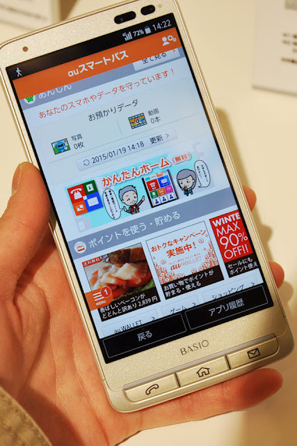 Smartphone dành cho người cao tuổi