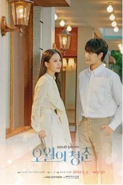 Watch Youth of May once (Korean Drama 2021)