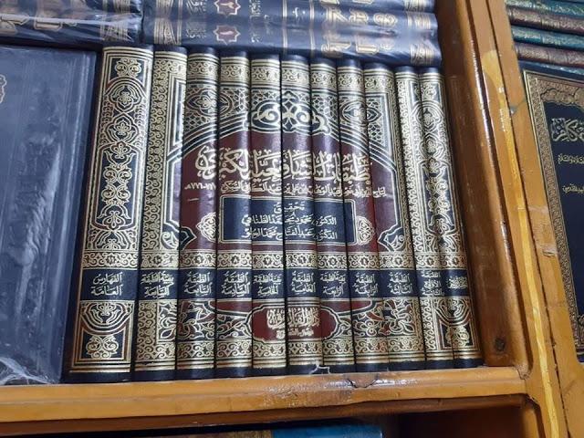 kitab thabaqat syafi'iyah al kubro tajuddin as subki