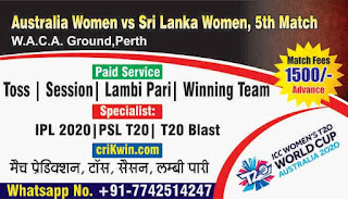 Who will win Today 5th match AUW vs SLW ICC t20 world cup 2020