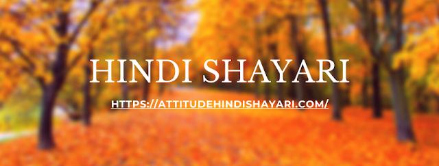 Hindishayari