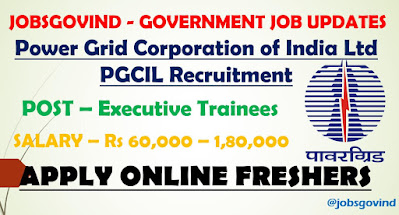 PGCIL Recruitment 2021