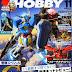Dengeki Hobby 2014 Issue - Cover Art, Sample Scans