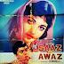 Saaz Aur Awaz (1965)