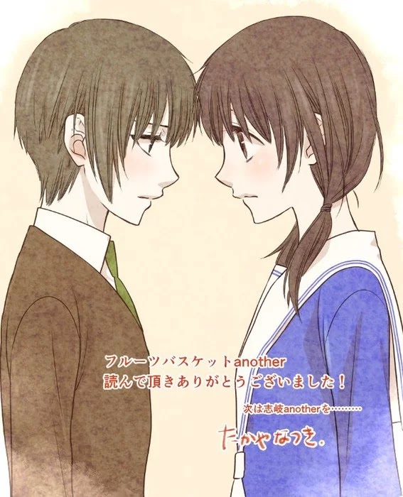 Fruits Basket Another de Natsuki Takaya