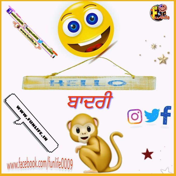 10 BEST funny punjabi joke Images