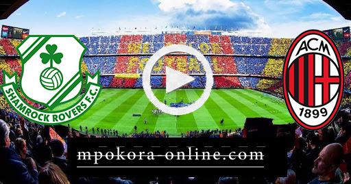 نتيجة مباراة ميلان وشامروك بث مباشر كورة اون لاين 17-09-2020 الدوري الأوروبي