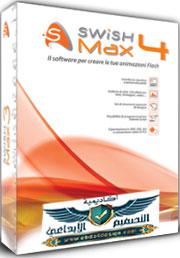 تحميل برنامج سويتش ماكس swish max 4 مجاناً