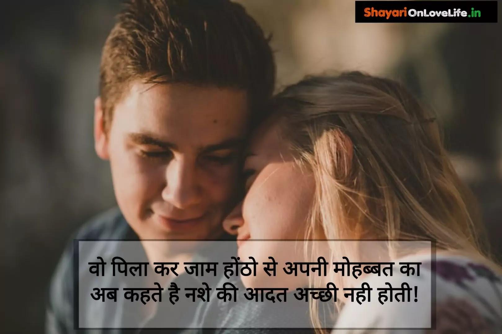 Hindi shayari first love 30+ एकतरफा