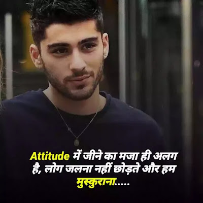 50+ Royal attitude status in hindi and english | english attitude shayari