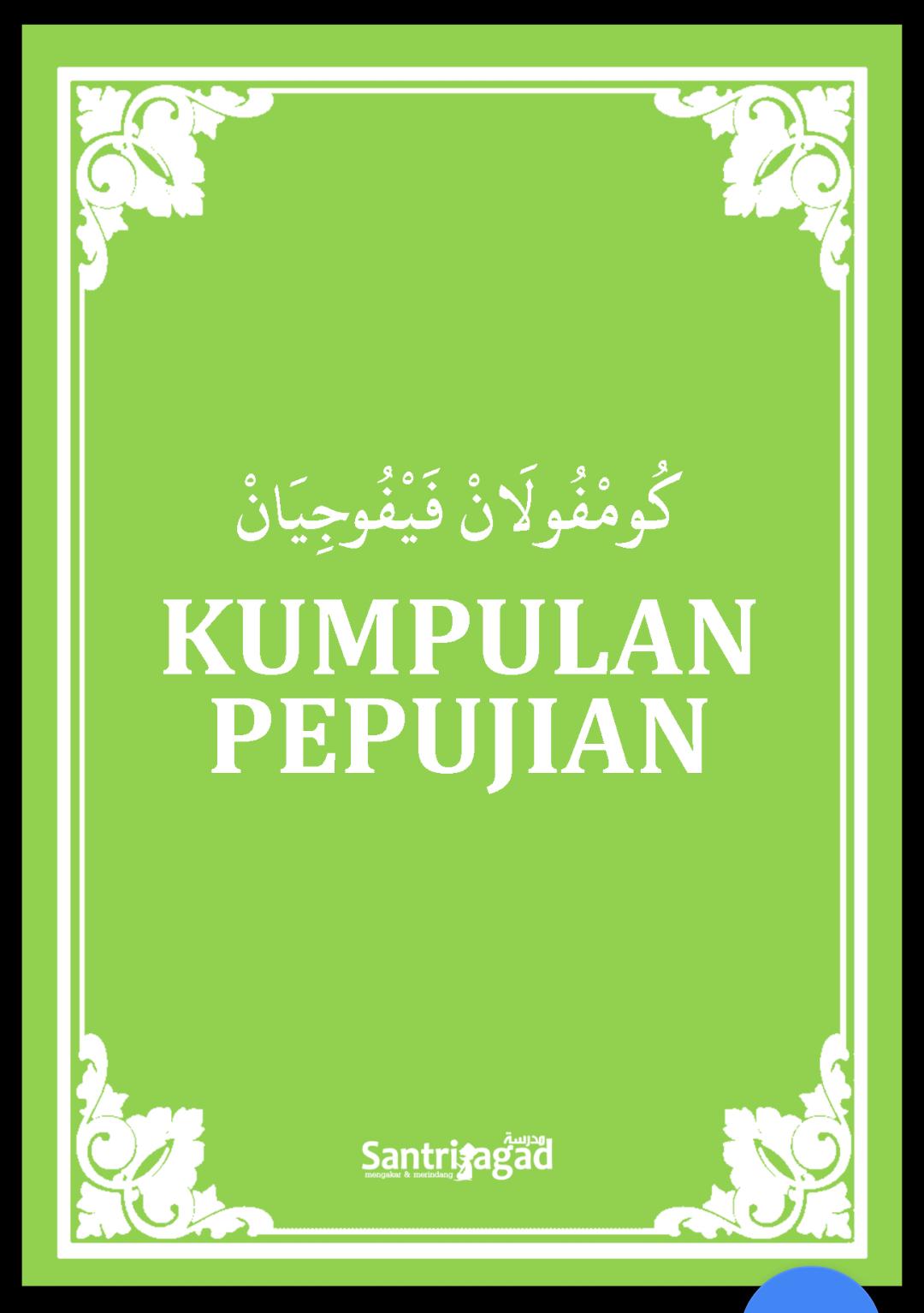 Buku Saku Kumpulan Pepujian (Shalawat & Syair Jawa)