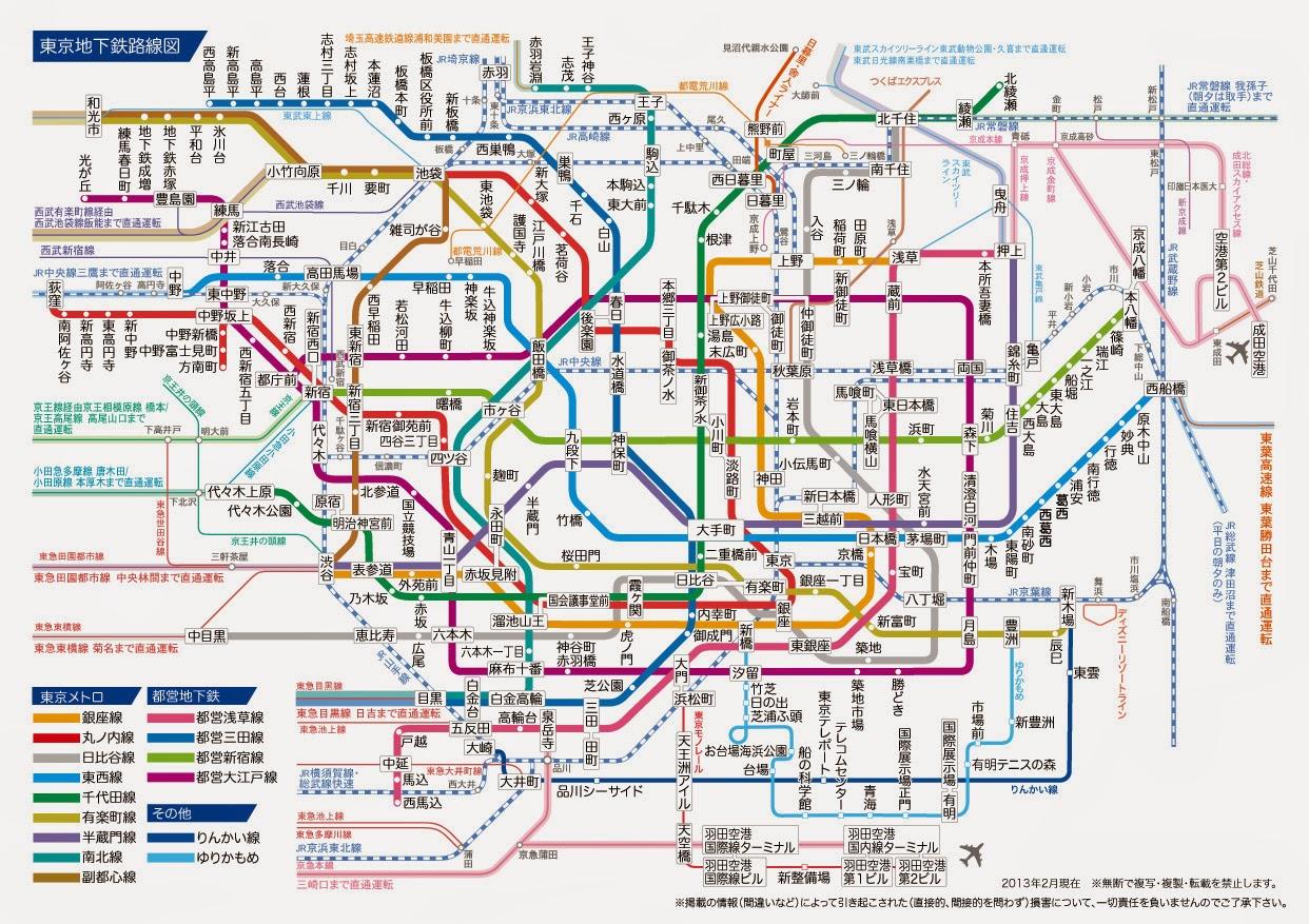 鬼嫁料理手帳: 乗換案內 - 日本旅行,火車地鐵,路線計劃有用網站