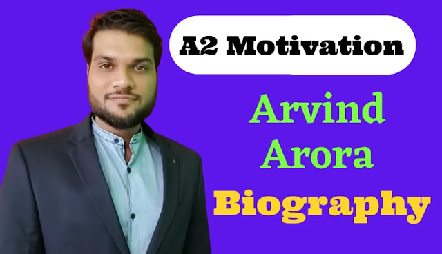 Arvind arora biography in hindi, success story of arvind arora in hindi