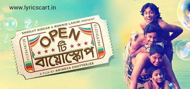 Bondhu Chol Lyrics in Bengali | Open Tee Bioscope
