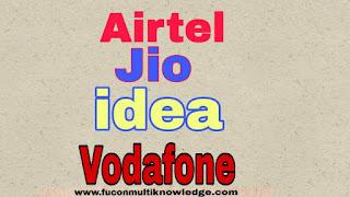your choice plans Jio Idea Vodafone and Airtel Plans