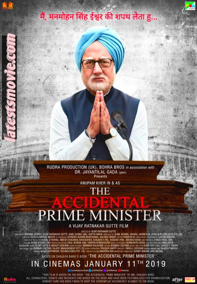 The Accidental Prime Minister full movie. Anupam kher latest movie full review.