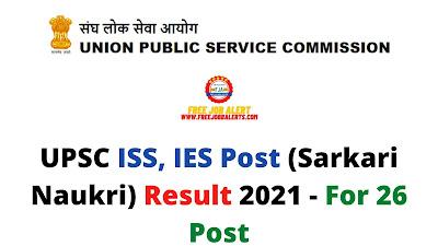 Sarkari Result: UPSC ISS, IES Post (Sarkari Naukri) Result 2021 - For 26 Post