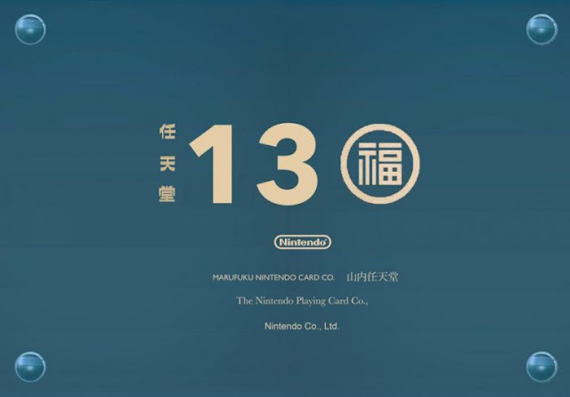 Nintendo celebra hoje seu aniversário de 130 anos como companhia.