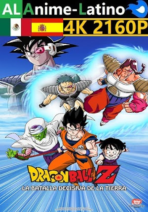 Dragon Ball Z - La batalla más grande del mundo está por comenzar [1990] [4K ULTRA HD] [2160P] [Latino] [Castellano] [Inglés] [Japonés] [Mediafire]