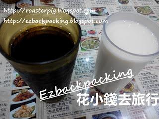 旺角北京菜