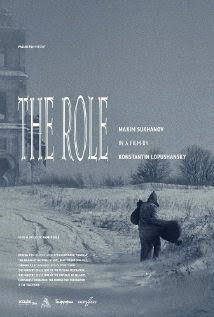 The Role (2013)