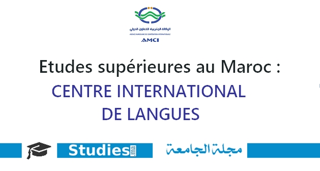 CENTRE INTERNATIONAL DE LANGUES